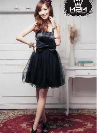 elegant tube dress